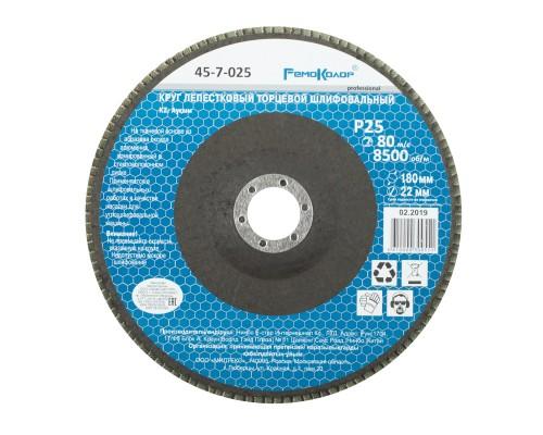 Диск лепестковый торцевой РемоКолор Р25, 8500 об/мин, 180х22,2 мм