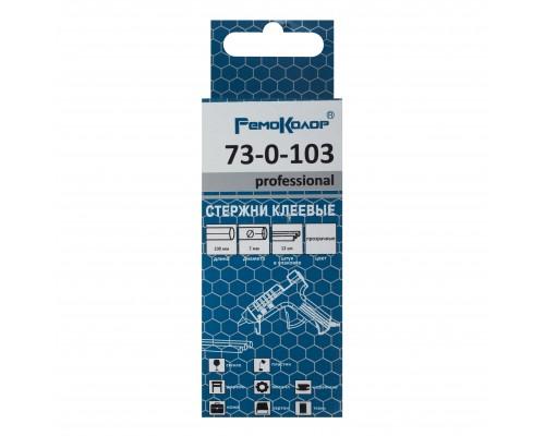 Стержни клеевые РемоКолор прозрачные, 7х100 мм (12 шт./уп.)